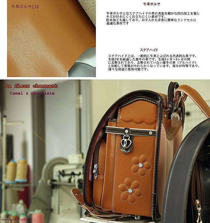 キャメル&チョコ 日本製 職人の手作り